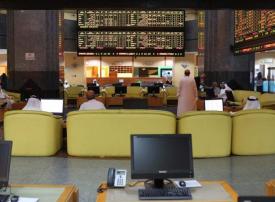 البورصة السعودية تصعد بدعم من أسهم البنوك، ومبيعات في الأسهم القيادية تهوي ببورصة مصر
