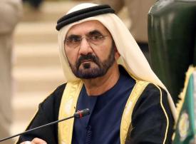فيديو: محمد بن راشد يتصدر الترند الإماراتي يوم ميلاده