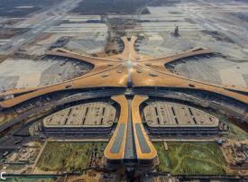 إعمار الإماراتية تفوز بمشروع صيني بقيمة 11 مليار دولار