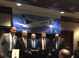مصر للطيران تحتفل بإطلاق أول رحلة بالوقود الحيوي
