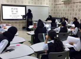 تدريس اللغة الصينية في مدارس الإمارات سبتمبر المقبل
