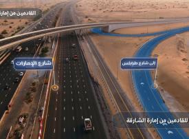 بالصور : طرق دبي تفتتح مشروع تطوير محور شارع طرابلس