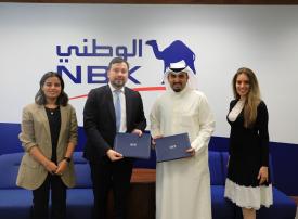 كريم وبنك الكويت الوطني يتشاركان لتسهيل عمليات تحصيل مدفوعات العملاء