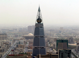 الصندوق العقاري السعودي يطلق بوابة تحصيل لاستقطاع قروض الموظفين الحكوميين