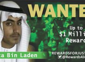 وسائل إعلام أمريكية: أنباء عن وفاة حمزة بن لادن