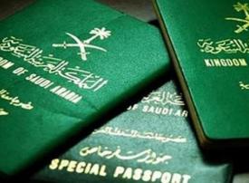 لا ولاية على سفر المرأة السعودية..  وتعديلات على نظام الأحوال المدنية