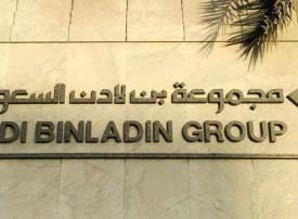 مجموعة بن لادن السعودية تسعى لتعيين مستشار مالي لإعادة هيكلة ديون ضخمة