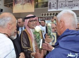 فيديو: السعودية تستقبل آلاف الحجاج السوريين والفلسطينيين واللبنانيين