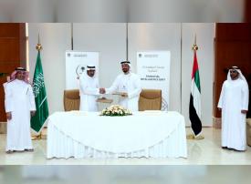تفاهم بين الإمارات والسعودية لمكافحة غسل الأموال وتمويل الإرهاب