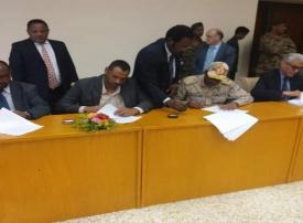 الأطراف السودانية توقع بالأحرف الأولى على الإعلان الدستوري