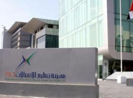 هيئة تنظيم الاتصالات الإماراتية: لا نيّة لفرض رسوم على «الجيل الخامس»