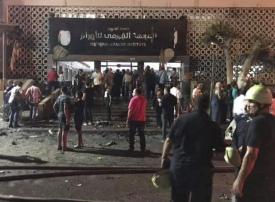 مصر: السيارة المتسببة في فاجعة معهد الأورام كان بها كمية متفجرات