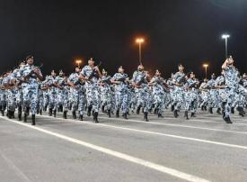 استعراض عسكري لـقوات أمن الحج في مكة