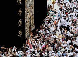 السلطات السعودية تتيح إلغاء تصريح الحج إلكترونياً