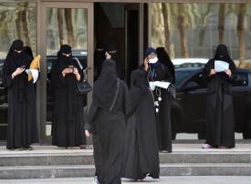 لأول مرة في السعودية.. وزارة التعليم تسند تدريس الصفوف الأولية لمعلمات