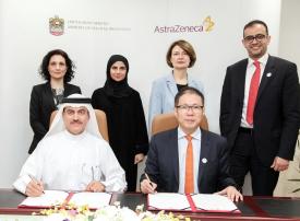 الإمارات: أدوية مجانية لمرضى السرطان الغير قادرين على النفقات