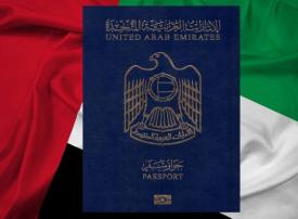 جنوب أفريقيا تعفي مواطني الإمارات من تأشيرة الدخول لأراضيها