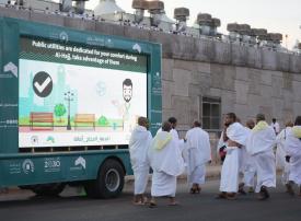 الحجاج يعودون إلى مكة لطواف الوداع مع قرب انتهاء المناسك دون حوادث