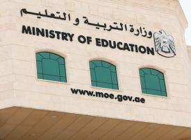 بدء دوام الهيئات التدريسية والإدارية في مدارس الإمارات غدا الأحد