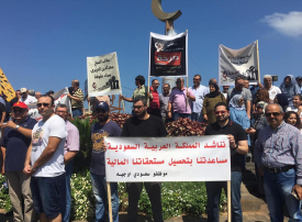 متضررو شركة سعودي أوجيه اللبنانيون يناشدون رئيسهم والعاهل السعودي لحل أزمتهم