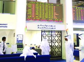 3.8 مليار درهم مكاسب أسواق المال الإماراتية خلال جلسة منتصف الأسبوع