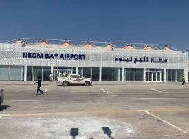فيديو: مراحل بناء مطار خليج نيوم السعودي في 77 يوماً