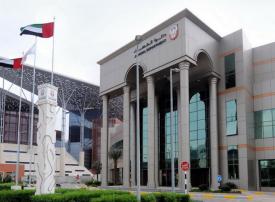 رجل أعمال يغتصب شابة عربية باحثة عن عمل في دبي