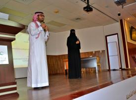 فيديو: من هو المتسوق السري التابع لوزارة الصحة السعودية؟
