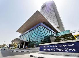 الإمارات دبي الوطني يبيع 52.6 مليون سهم من «نتورك إنترناشيونال»