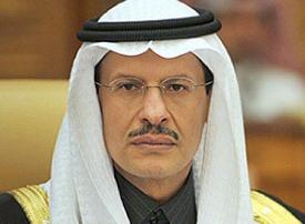 أول أمير يتولى وزارة الطاقة في السعودية