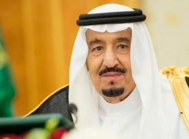 إعفاء الفالح وتعيين عبد العزيز بن سلمان وزيرا للطاقة