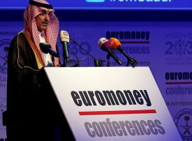 فيديو: انطلاق مؤتمر يوروموني 2019 في الرياض