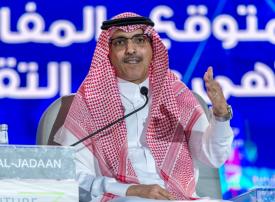 نمو الناتج المحلي السعودي في 2019 سيقل كثيراً عن المتوقع