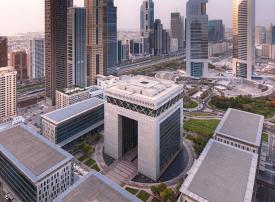 دبي تتقدم إلى الترتيب الثامن بين أفضل المراكز المالية العالمية