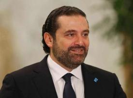 الحريري يبحث مع السعودية دعم الاقتصاد اللبناني