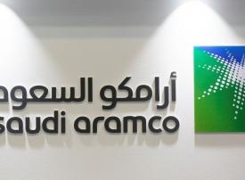 أرامكو السعودية تكلف يو.بي.إس ودويتشه بإدارة دفاتر طرحها الأولي
