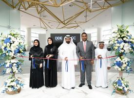 مركز دبي للسلع  يفتتح أكبر قاعة لمناقصات الماس في العالم