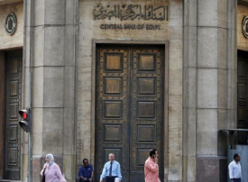 المركزي المصري يخفض أسعار الفائدة بواقع 100 نقطة أساس