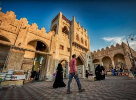كيف يمكن الحصول على تأشيرة سياحية للسعودية؟