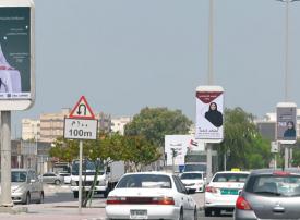 الإمارات: التصويت المبكر لانتخابات الوطني الاتحادي 2019 الثلاثاء المقبل