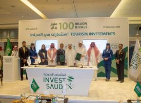شركة البحر الأحمر والخطوط السعودية توقعان مذكرة لتسويق المشروع السياحي السعودي كوجهة عالمية فاخرة