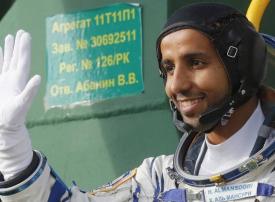 شاهد صورة لمكة المكرمة بعيون أول رائد فضاء إماراتي