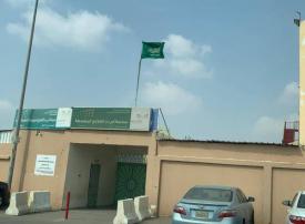 مصرع طالب سعودي خلال مشاجرة في مدرسته