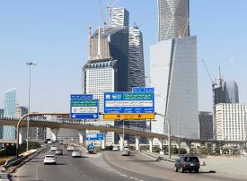 الهيئة السعودية للمقاولين تعلن النسخة الثانية من منتدى المشاريع المستقبلية في الرياض