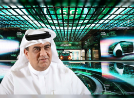 اتصالات الإماراتية تعمل في 16 دولة وتقدم خدماتها لأكثر من 143 مليون مشترك