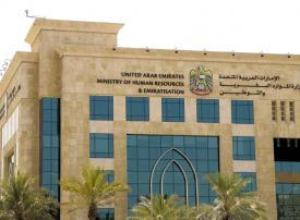 الإمارات ترفع الوقف عن 27 ألف منشأة وتسمح بإصدار تصاريح عمل جديدة