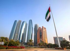 إدراج أكبر برنامج سندات في سوق أبوظبي للأوراق المالية