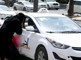 ما المخالفات الجديدة في اللائحة المنظمة لنشاط سيارات الأجرة في السعودية؟
