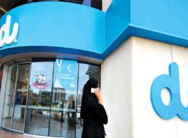 دو للاتصالات الإماراتية لا ترى ثغرات أمنية في تكنولوجيا الجيل الخامس لهواوي