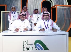 اتفاقية لدعم المشاريع الناشئة بين الاتصالات السعودية وبرنامج مدينة الملك عبدالعزيز للعلوم